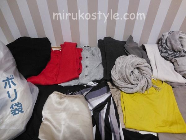 断捨離の準備で洋服を一か所に集めた