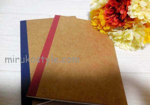 2冊のノート