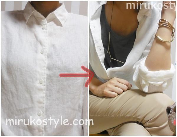 白シャツの着こなしのbeforeとafter
