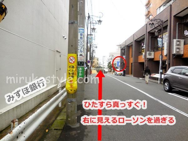 ザ・モダンコーヒーまでの道順2