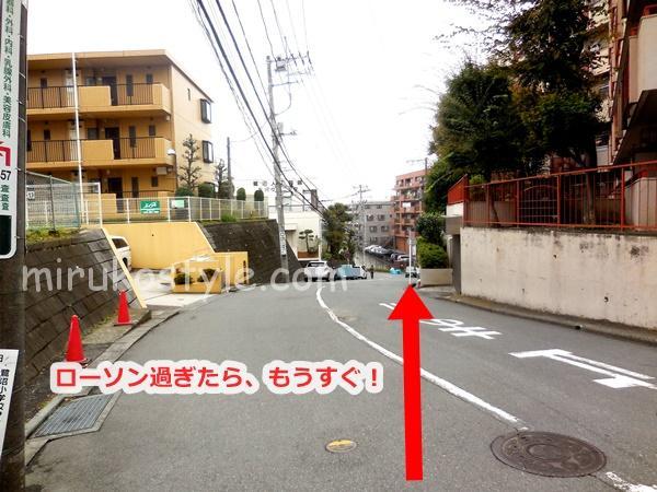 ザ・モダンコーヒーまでの道順3