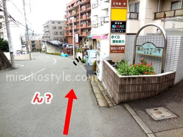 ザ・モダンコーヒーまでの道順4