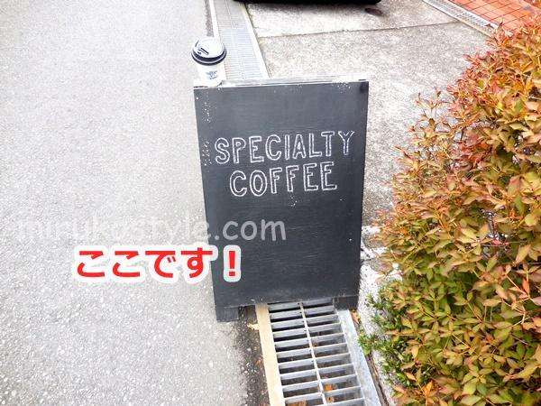 ザ・モダンコーヒーの看板