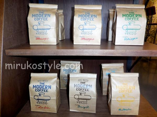ザ・モダンコーヒーのコーヒー豆