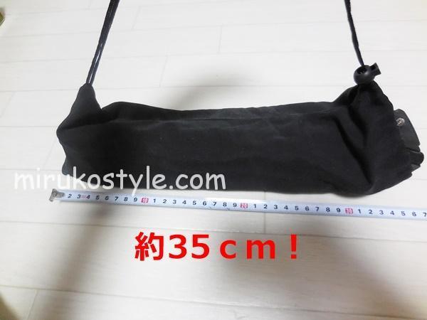LAOGの三脚専用の持ち運び用の袋
