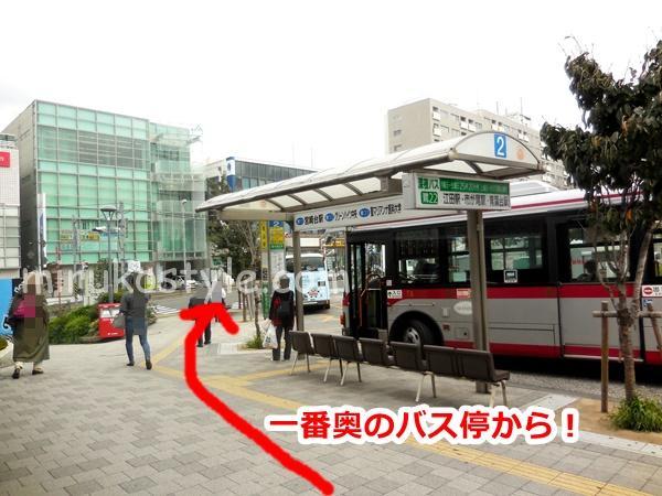 田園都市線 鷺沼駅のバス乗り場2