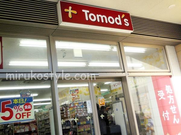 Tomod's