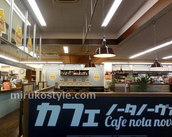 宮前平の本屋の中にあるCafe nota nova(カフェ ノータノーヴァ)