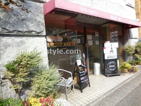 ビゴの店 鷺沼店の外観2