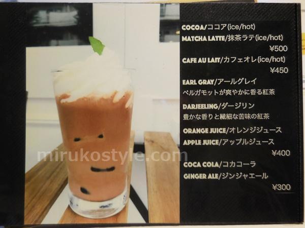 鷺沼駅 北口のカフェ ニューヨークコーヒーのメニュー5