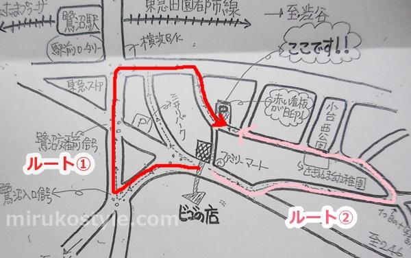 ビゴの店 鷺沼店 駐車場の地図
